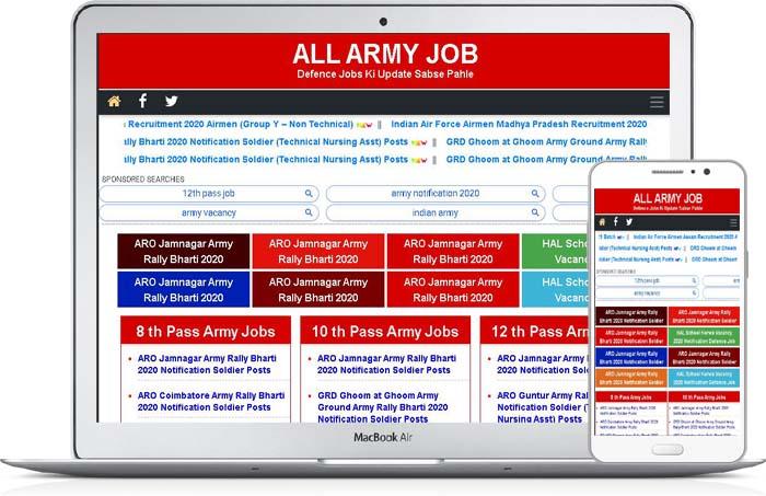 army jobs 2020